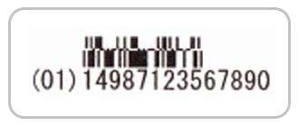 バーコード印刷